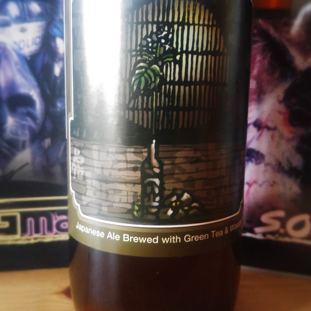New Tricks of the Trade - Unprocesse Thoughts February 2018 - Baird Beer Wabi-Sabi Japan Pale Ale