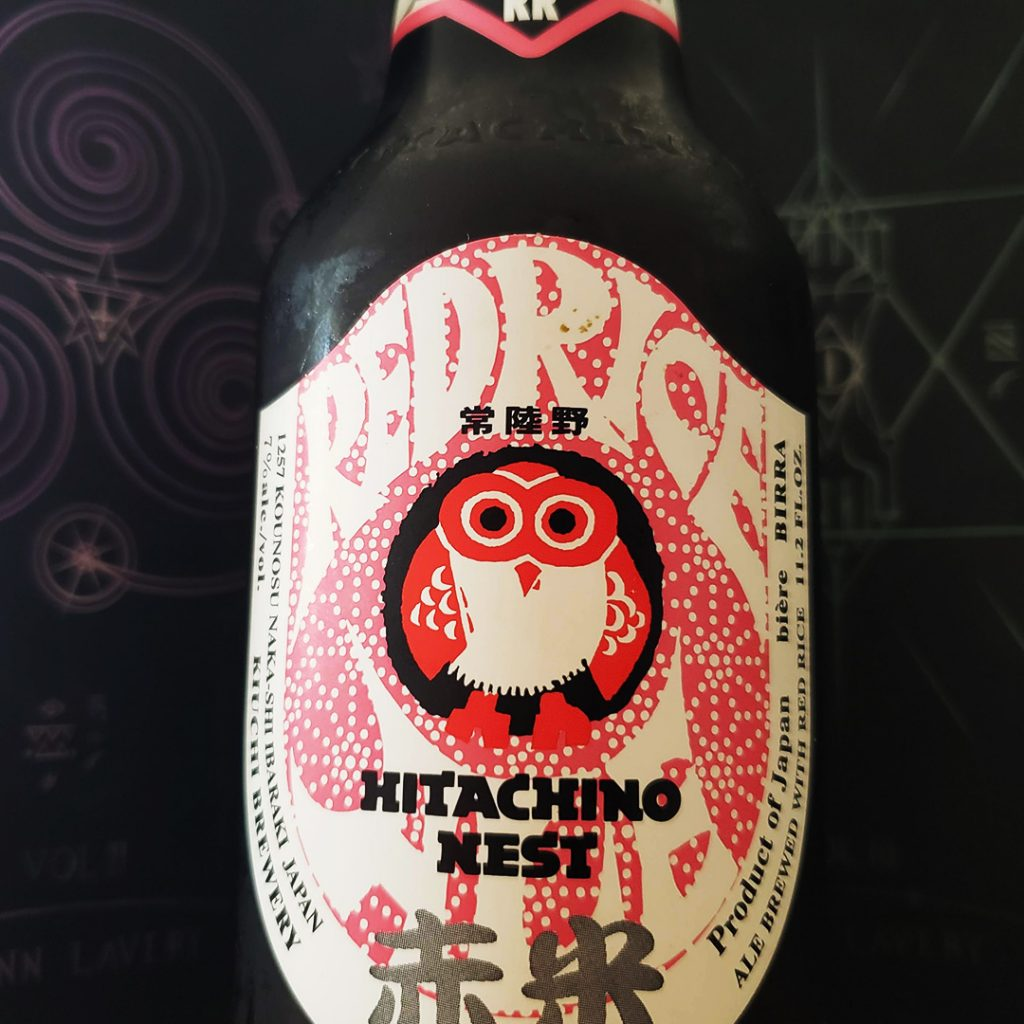 Forecasting, Beer Note: Hitachino Nest Red Rice Ale, Unprocessed Thoughts 2019 April